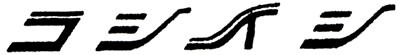 理美容材料卸ディーラー輿石(東京) 輿石